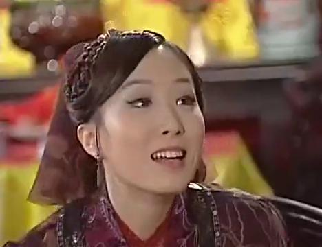 无敌县令:寒星错点鸳鸯,王艳和彦青成亲?王艳的表情让人心疼!