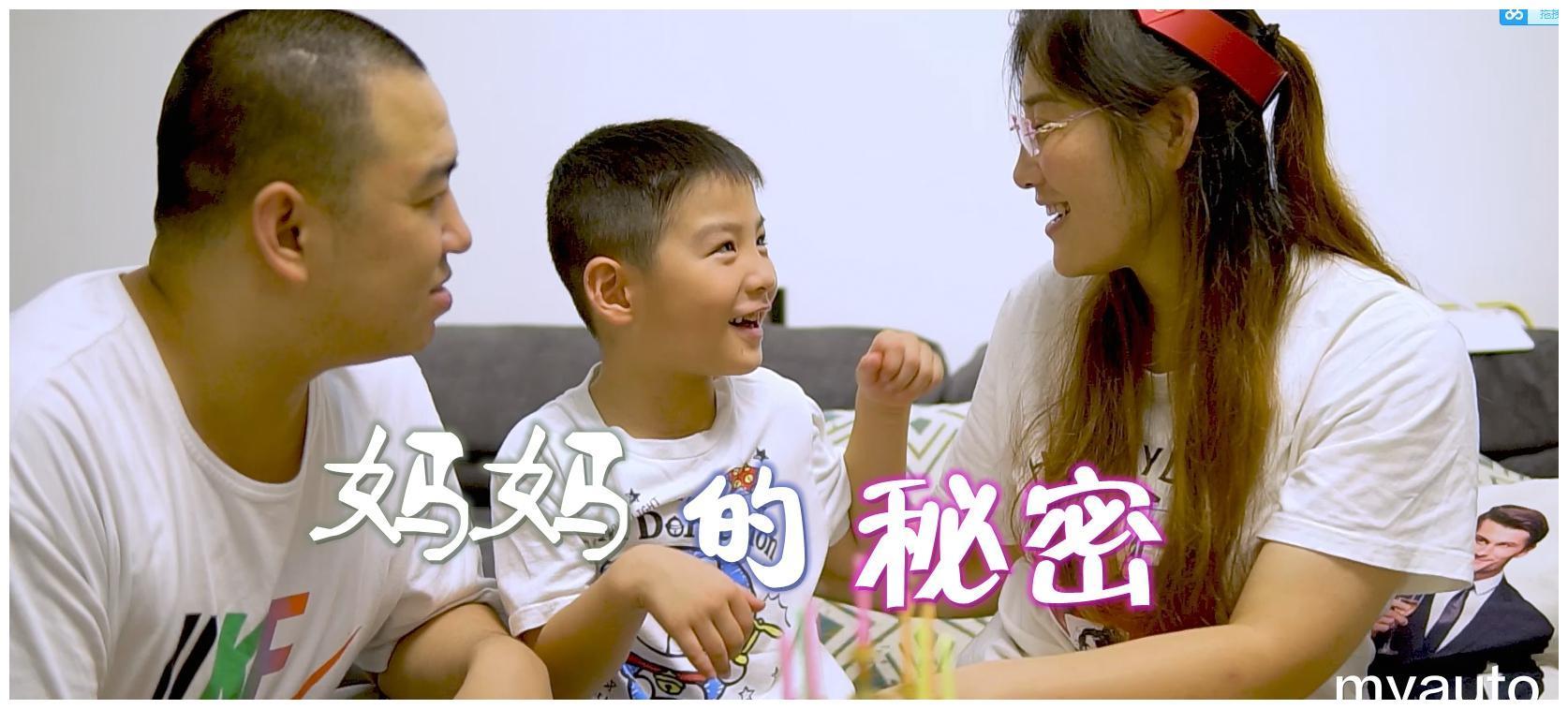 MYAUTO年度微电影《妈妈的秘密》:致敬平凡中的不平凡