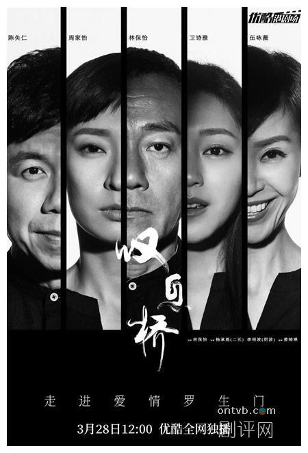 林保怡开设自己的影视公司 新作品口碑逆天直言再也不回TVB拍