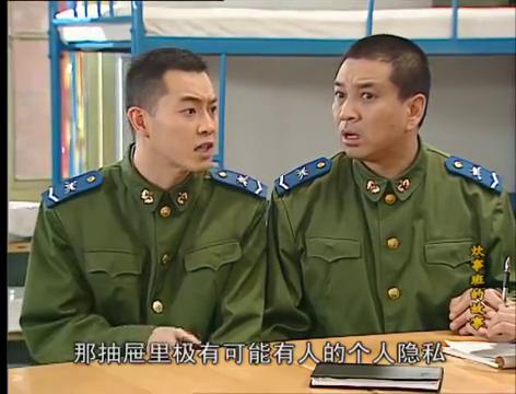 炊事班的故事:姚晨当起监督员,众小兵私下不乐意,设计出招