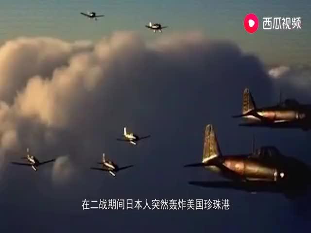 日军偷袭珍珠港后,美军为报复对东京实施了空袭,结果怎样?