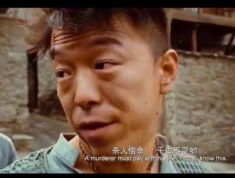 黄渤经典之作:《杀生》