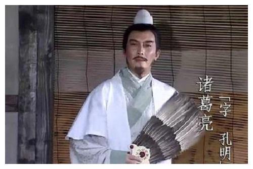 古代最牛军师排名,诸葛亮只能排第三,刘伯温只能排第五