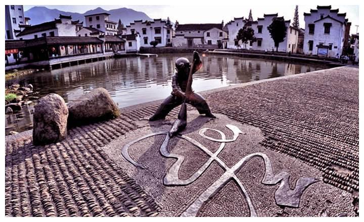 浙江杭州龙门古镇,三国孙权后裔居住地,一个瓜与孝义两全的故事