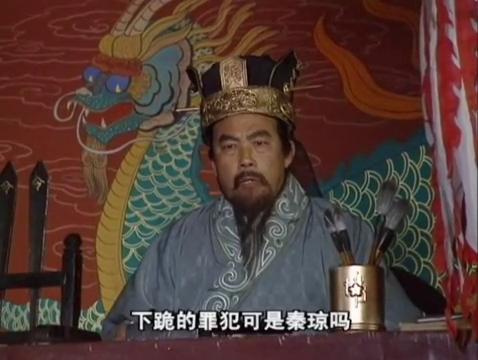 隋唐演义:秦琼被发配幽州,他发现大帅罗艺竟是自己的姑父!