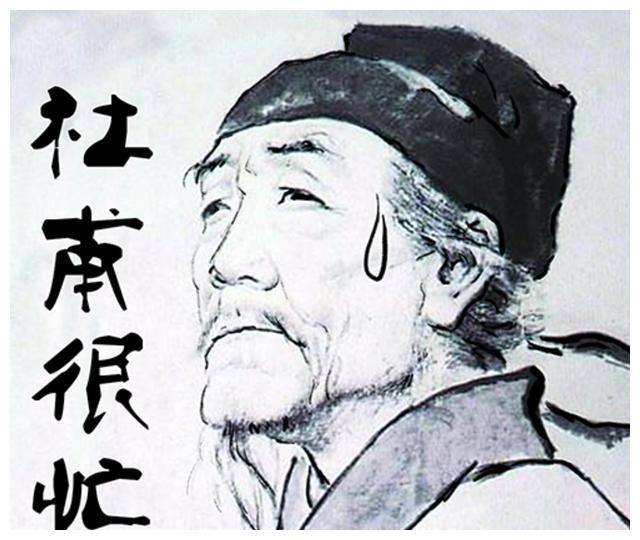 """初中课本插画""""涂鸦""""走红,原来杜甫真的很忙,老师表示画工不错"""