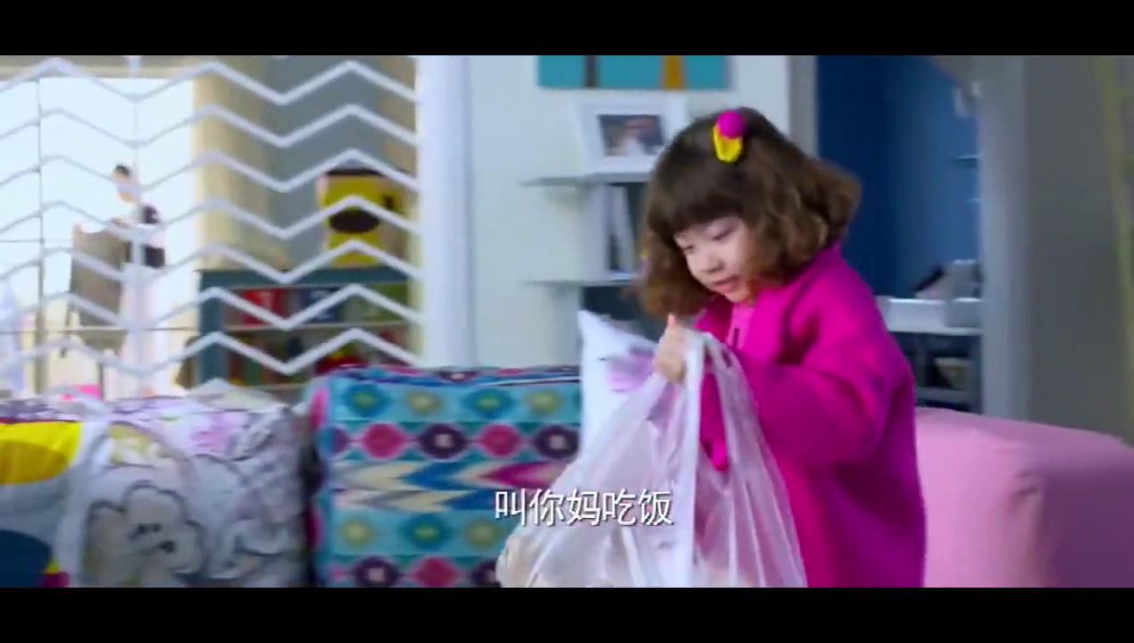 陆晓东一家正吃饭,结果杜娟发个宝宝便便出来,真是损友啊