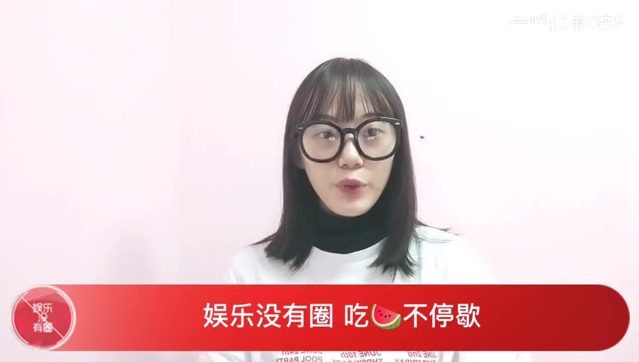 【吃瓜小分队】刘涛发文吐槽王珂欠债12亿?别再乱带节奏了