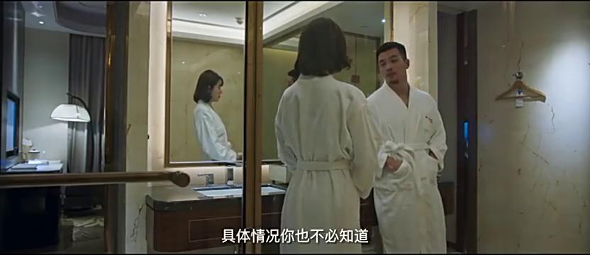 法医秦明:女子都有男友了,还为别的男人做事并在一起被物质收买