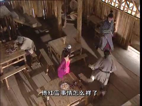 策马啸西风:林欢儿要上吊,风四娘:让她去,她没胆