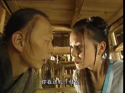策马啸西风:林双儿5毛演技,见傅红雪要走,装病还要他渡气
