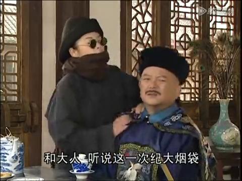 纪晓岚被人下了药,这群家伙不敢当面说,阴人倒是一套套的