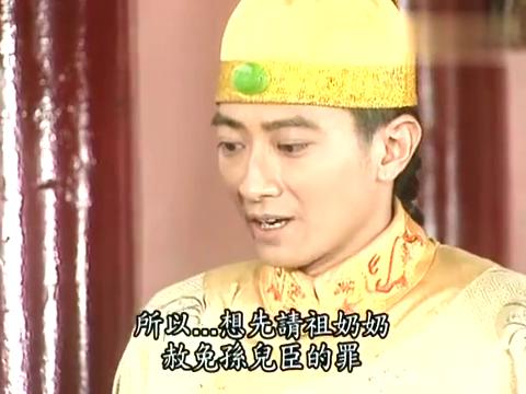 怀玉公主:皇上为怀玉愿放弃皇位,太皇太后一番话,皇帝连声道歉