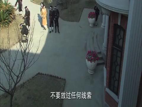 唐琅来到齐沧海家着手勘察现场,认为是内部人所为