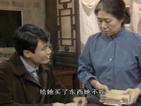 渴望:慧芳要求给小芳买点营养品,沪生还不高兴