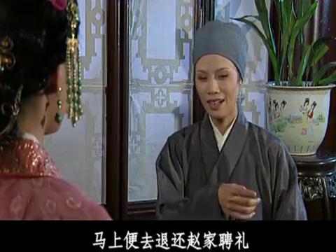 红楼梦:这个师太想求王熙凤帮忙拆散美女和帅哥的姻缘