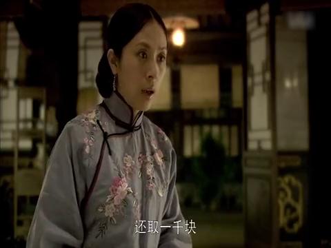 人间正道是沧桑第2集第2段:杨立仁当荆轲不成,立马跑去广州