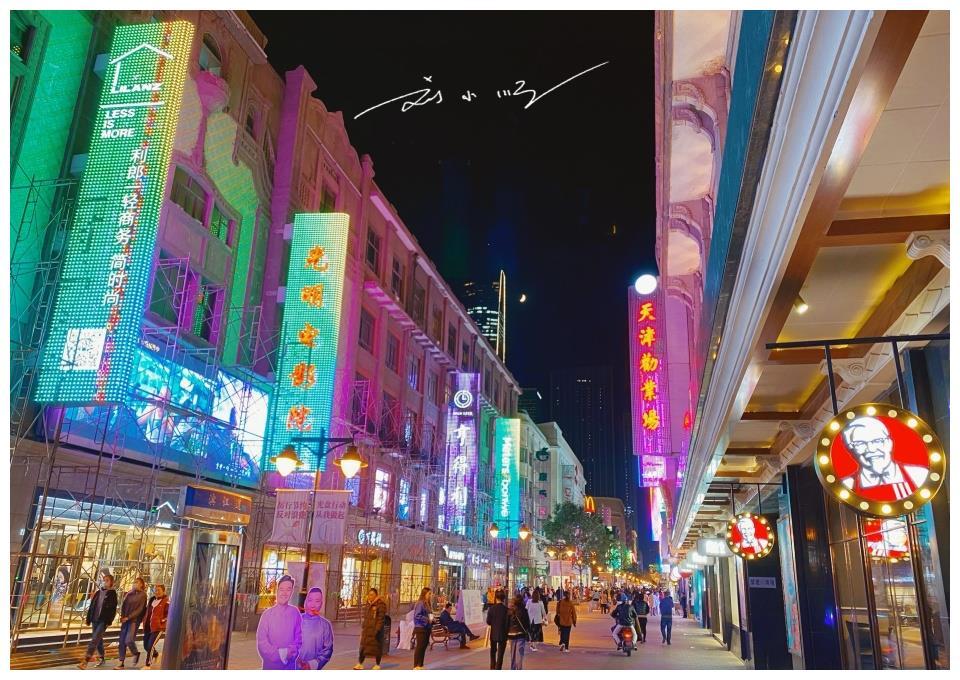 """天津""""最繁华""""的商业步行街,媲美上海的南京路,游客都要来打卡"""