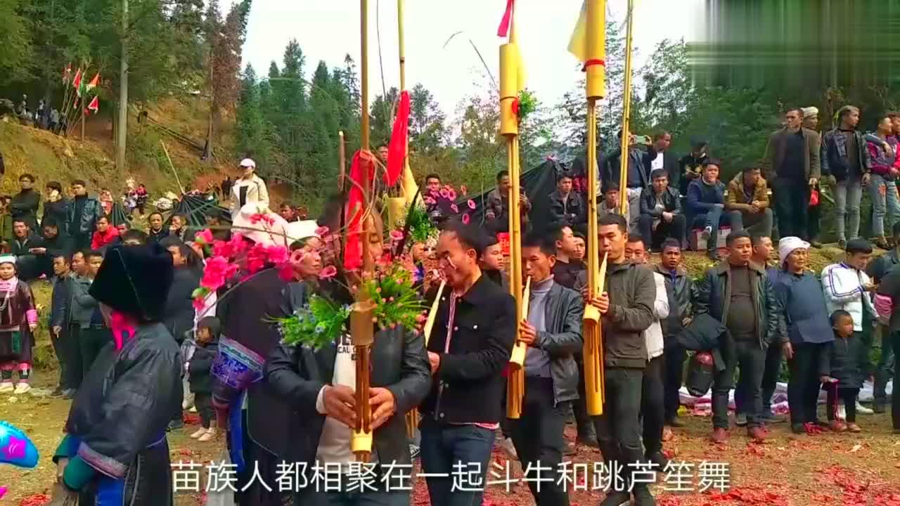 贵州苗族芦笙舞,不是一般的热闹!
