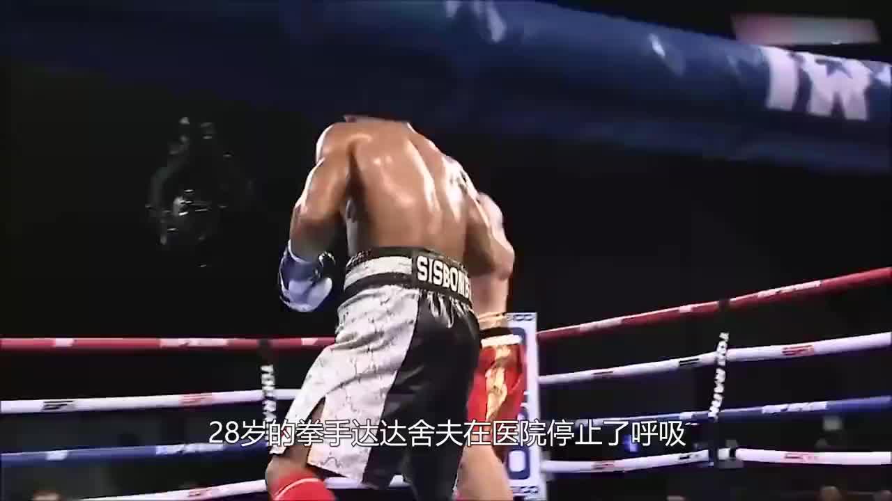 不可避免的悲剧?28岁拳手达达舍夫赛后殒命,拳击运动是否该禁止