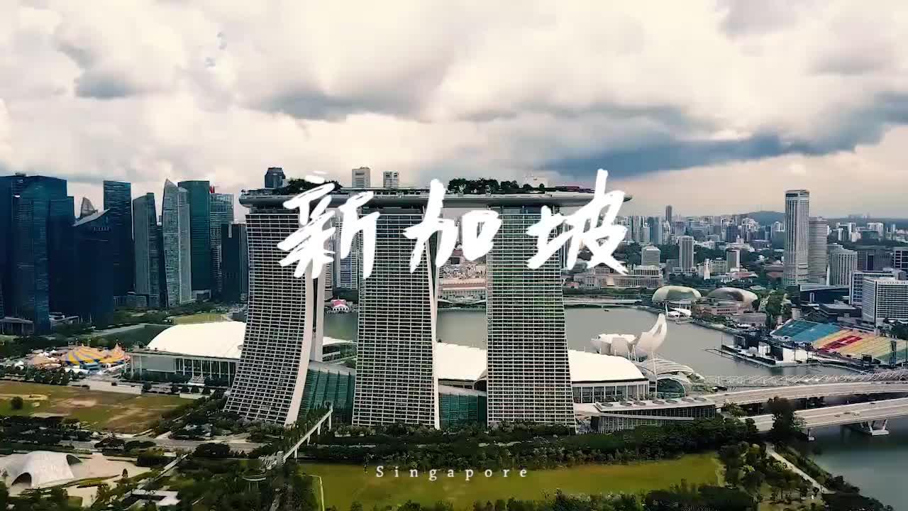 航拍新加坡世界级城建水准很棒的一座城