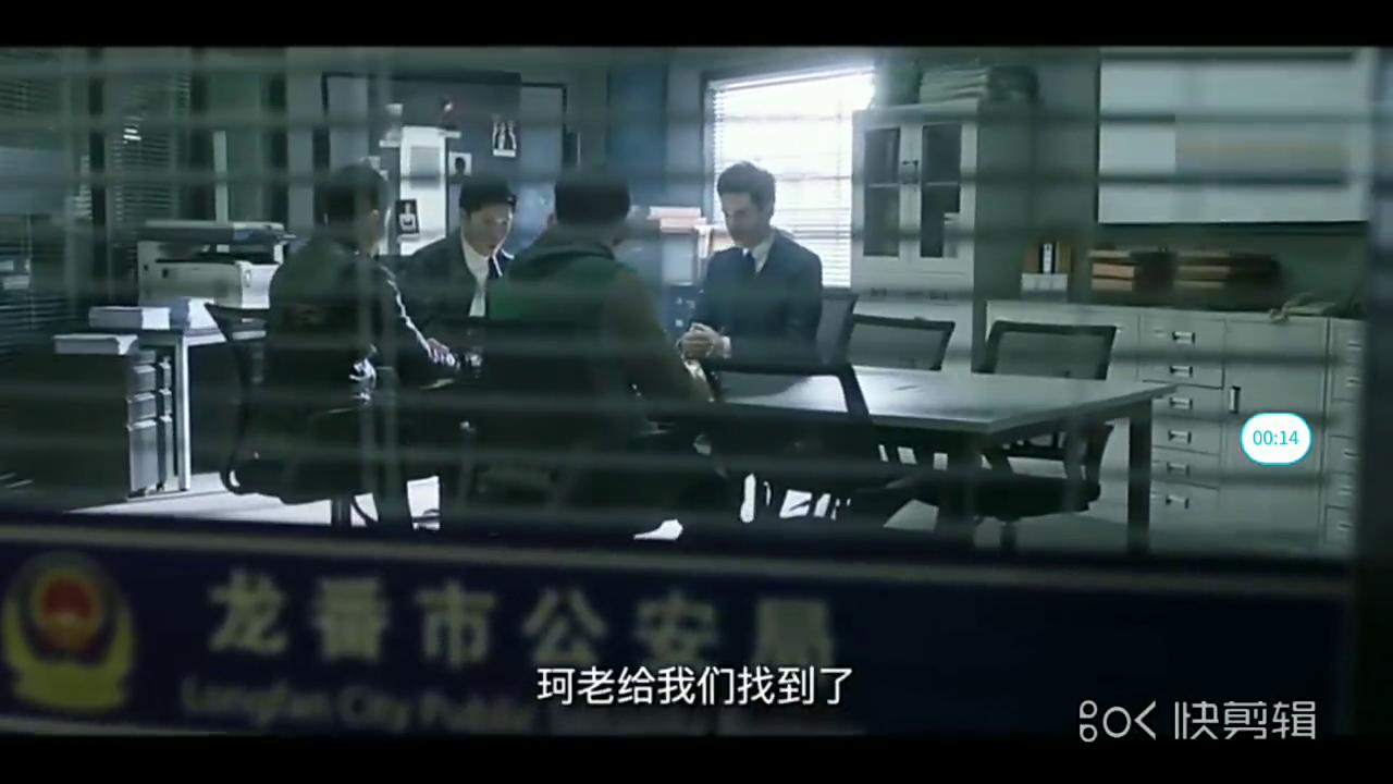 法医秦明:秦明,我只是个法医。你不只是个法医,你还会推理。