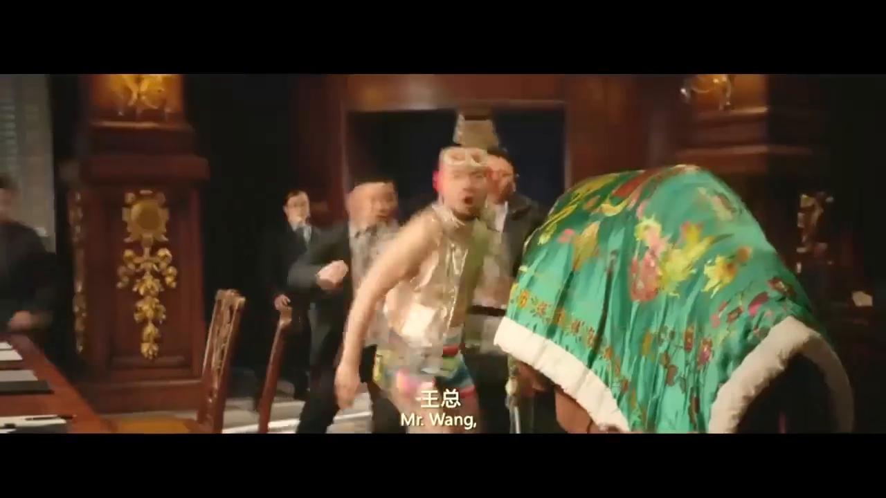 """沈腾秒变西虹市首富,爆笑投资要为穷人""""圆梦""""!"""