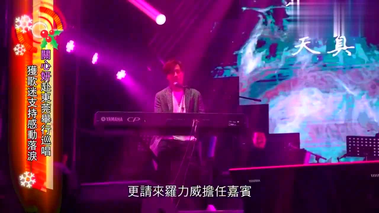 十五分钟热度,关心妍入行18年首次举行演唱会获歌迷支持