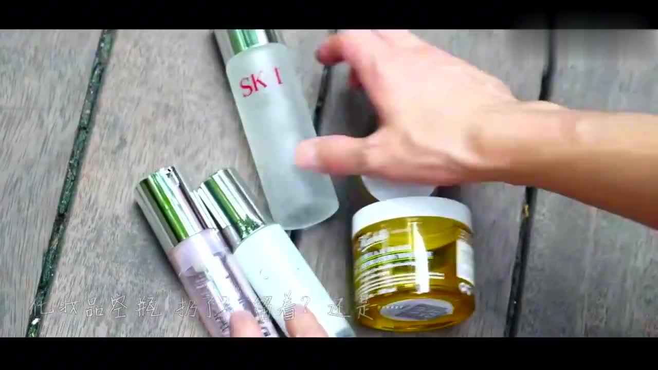 用后感  化妆品空瓶别扔 几个步骤变身香薰针插