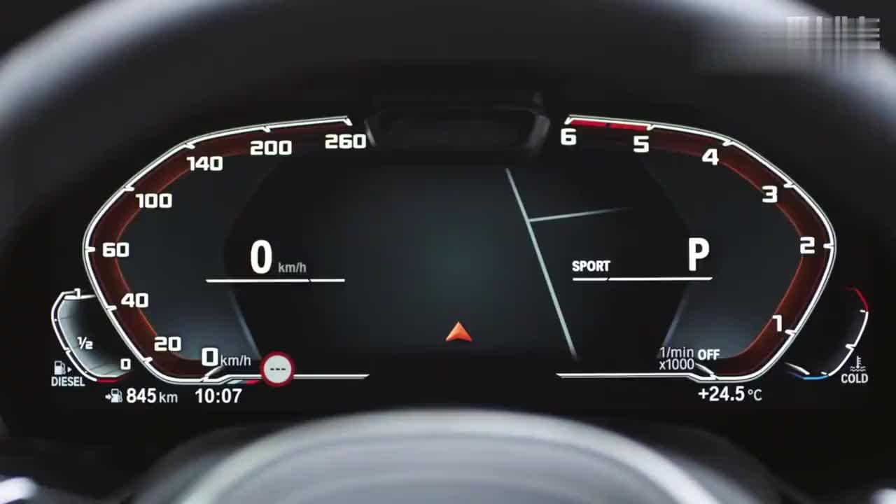 新的全数字化组合仪表操作系统 7 - BMW 操作方法