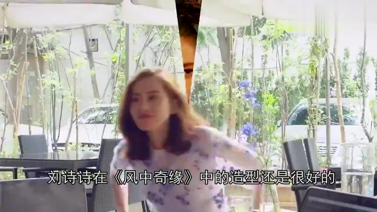 女明星乞丐装,赵丽颖刘诗诗最敬业,杨颖脸都没脏成为最美乞丐