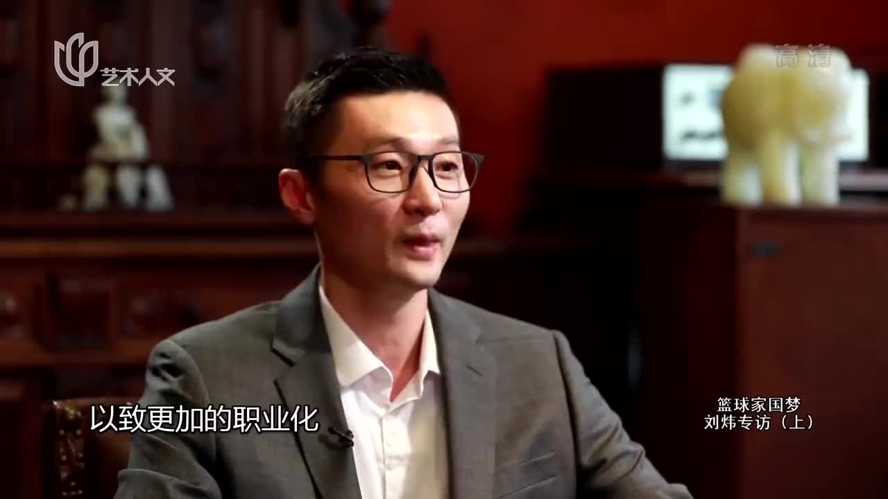 刘炜姚明成好兄弟,在青年队没有娱乐生活,可凡听了很惊讶