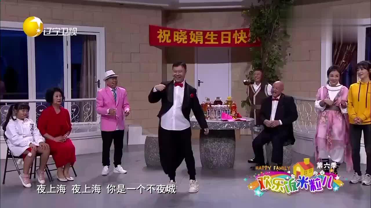 王小欠祝寿大墩子,怎料唱歌把词唱串了,场面十分的尴尬