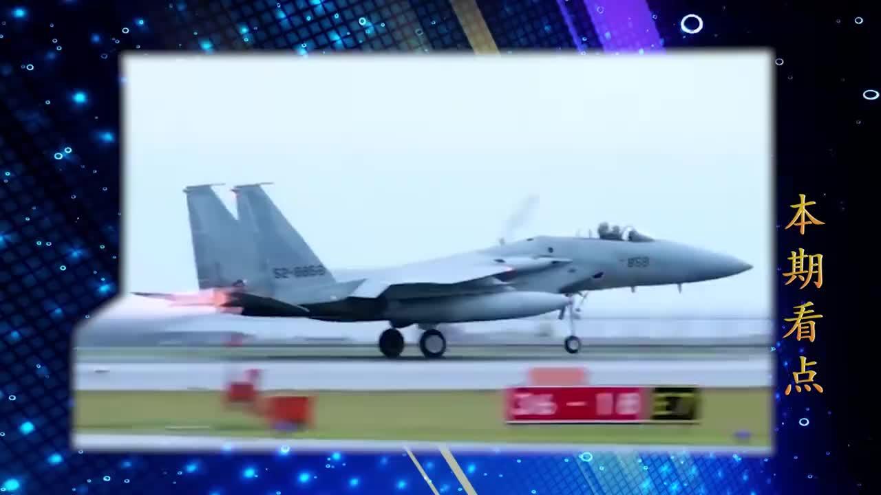 日本终于坐不住了!向亚洲强国发出警告:若不交还不排除动武可能