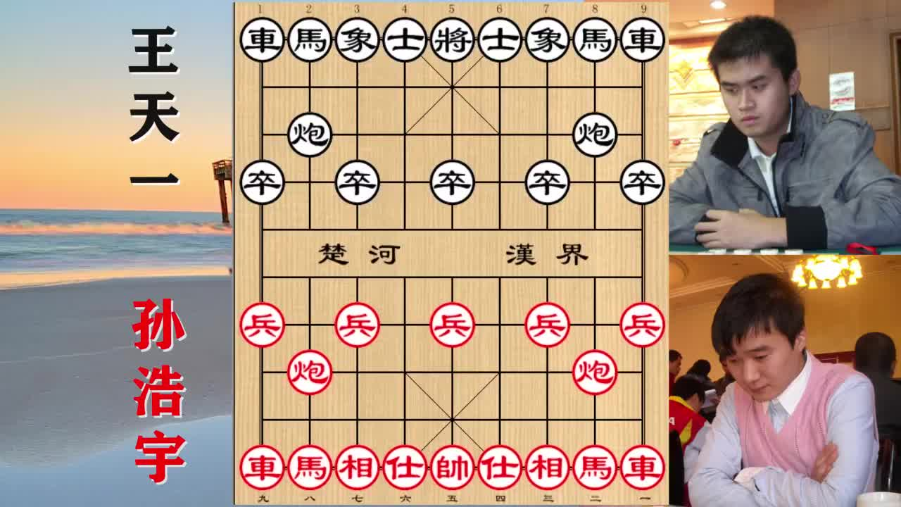 王天一功底深厚,攻杀犀利,对手却无处发挥,职业棋手必学的技巧