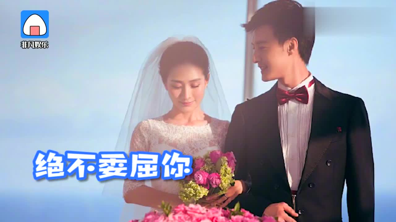 陶昕然庆结婚纪念日 晒出玫瑰花结婚照 是幸福的模样