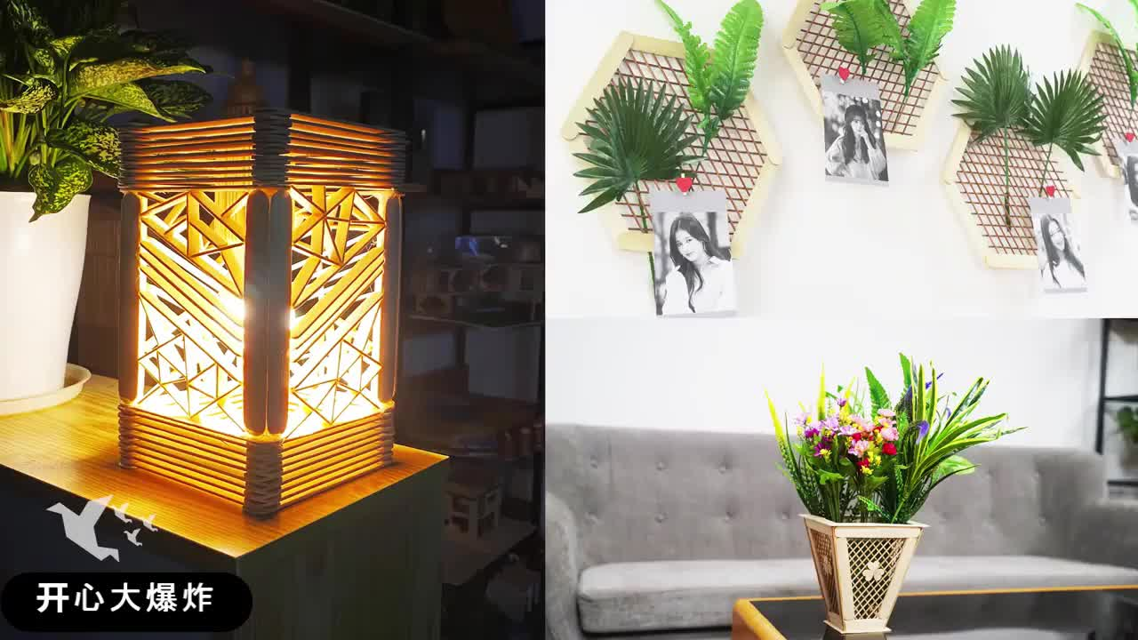手工制作,美丽的装饰小台灯
