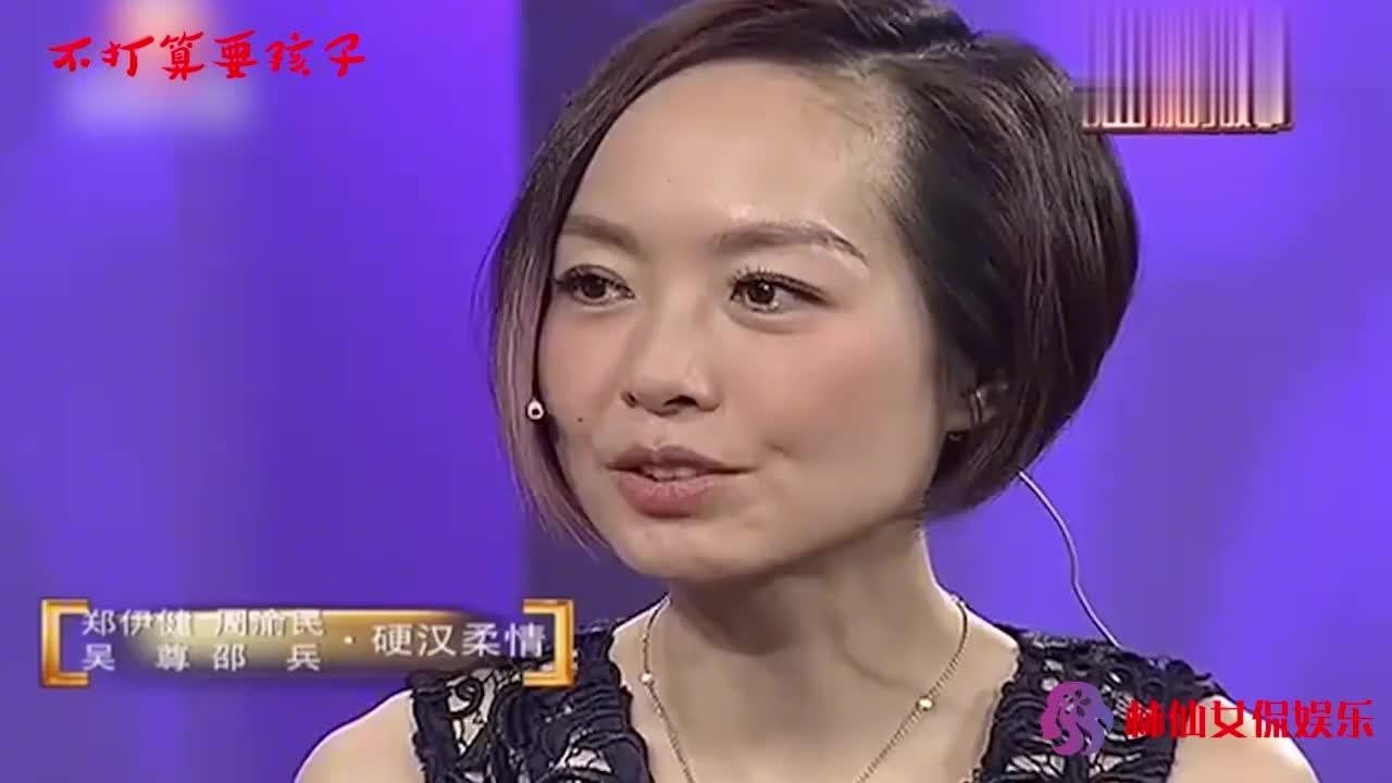 郑伊健夫妇的生育观,渴望婚姻却不想要孩子,原因令主持人疑惑