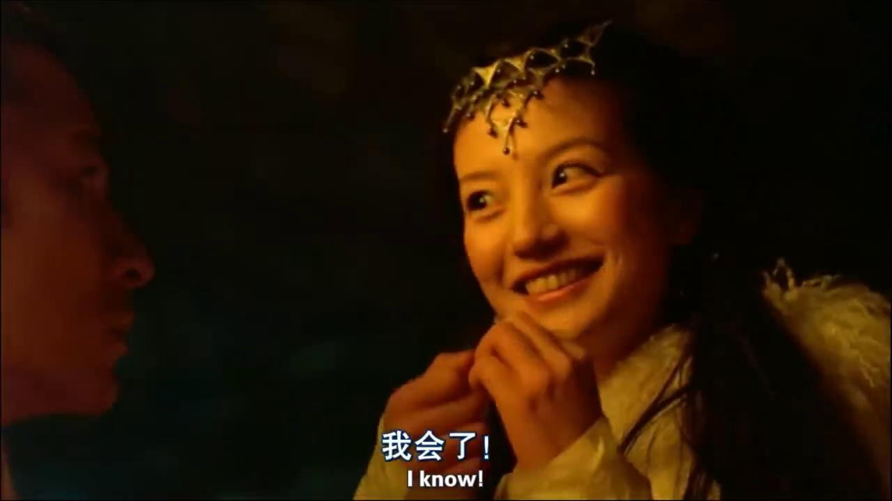 飞凤公主平时刁蛮任性,现在见到剑神叶孤城,360度大转变