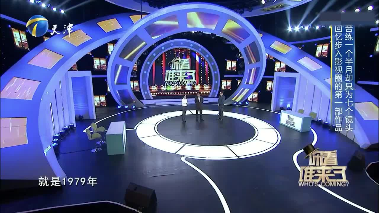 演员郭凯敏,自曝拍第一部电影时,用7个镜头扬名电影厂
