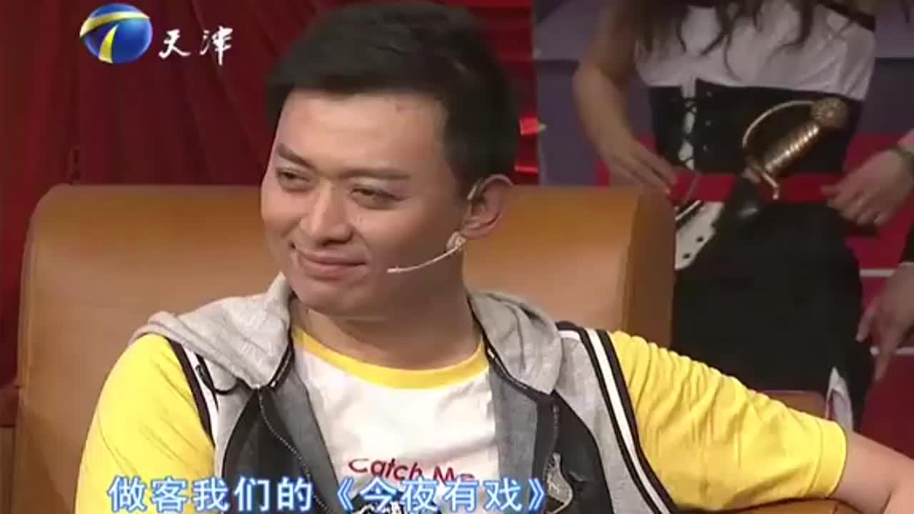 """演员黄海冰自曝特爱""""蹭饭"""",郭德纲:你还有朋友吗?"""