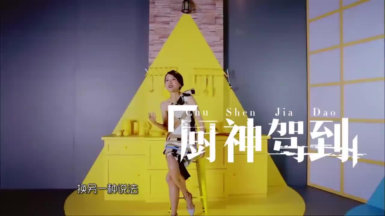 没想到这期,厨神是王鸥和汪涵老婆杨乐乐,真是一个比一个厉害