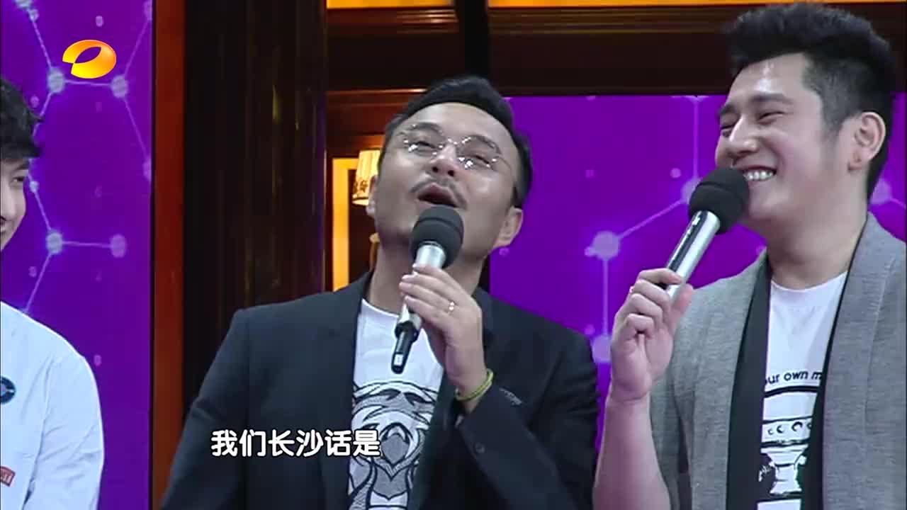 王一博又被冷落了,张艺兴大张伟聊做歌上瘾,汪涵钱枫闲聊牌!