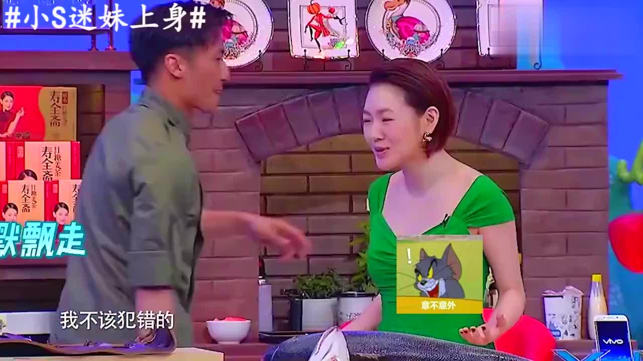 赵薇做菜更胜一筹,小S撒娇:你可以轻微的骂我,霆锋厨艺名场面