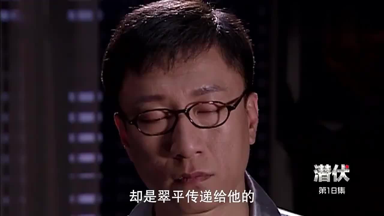 影视:余则成竟对翠平说娶晚秋,把翠平气得不轻,还对他大吼