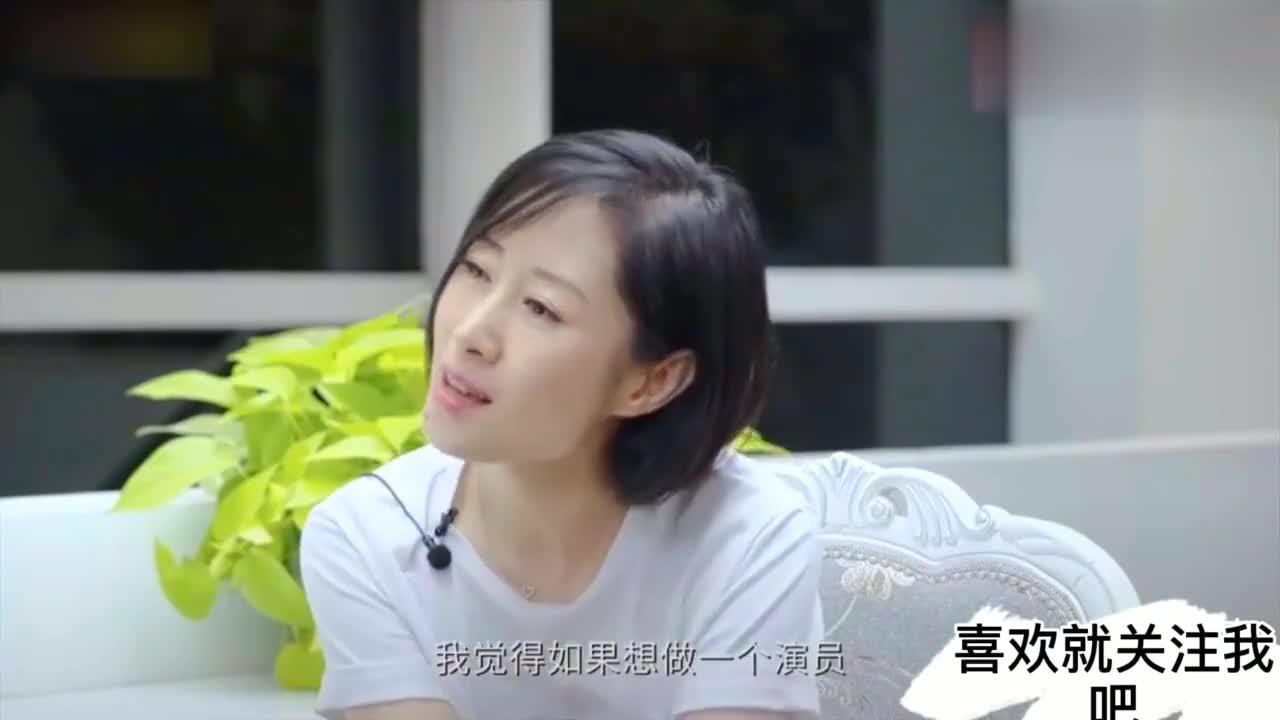 赵薇刘敏涛:真人秀对怀才不遇的演员是一个机会还是会毁掉演员!
