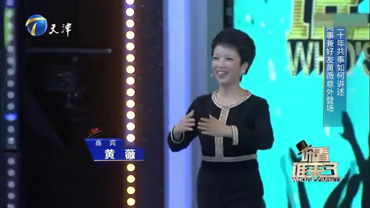 王小骞主持《交换空间》时,曾帮黄薇介绍设计师,让黄薇感动至今
