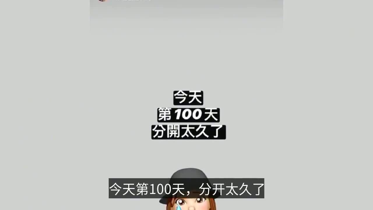 与丈夫李荣浩分开100天,杨丞琳深夜袒露思念,网友:心疼异地恋