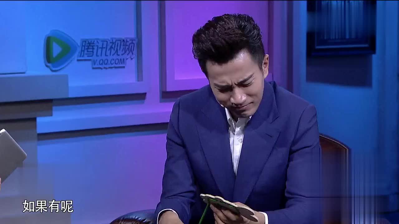 刘恺威现场被逼问杨幂和妈妈吵架会帮谁,刘恺威的回答杨幂脸绿了