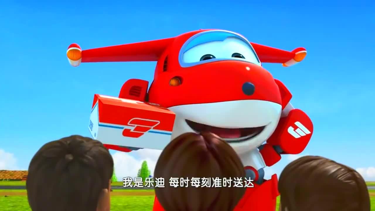 超级飞侠:乐迪送快递,受到隆重的欢迎,让乐迪都受宠若惊!